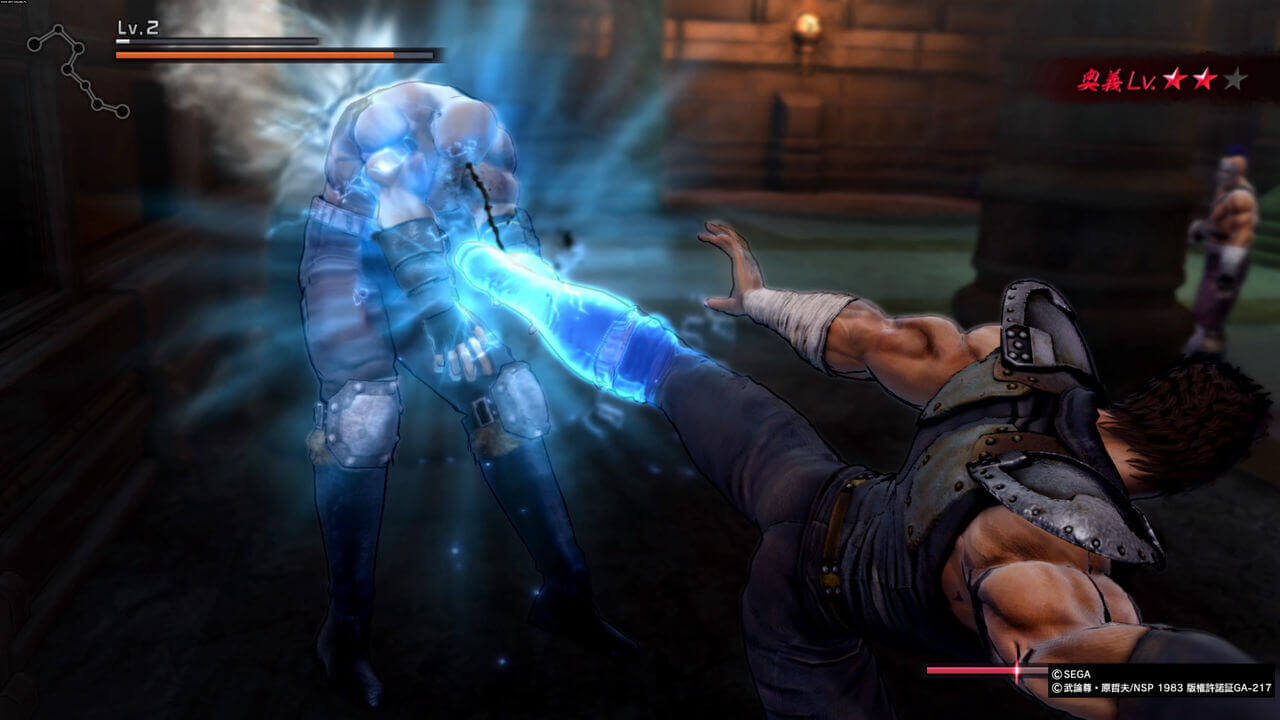Fist Of The North Star Lost Paradise Gameplay Screenshot 2