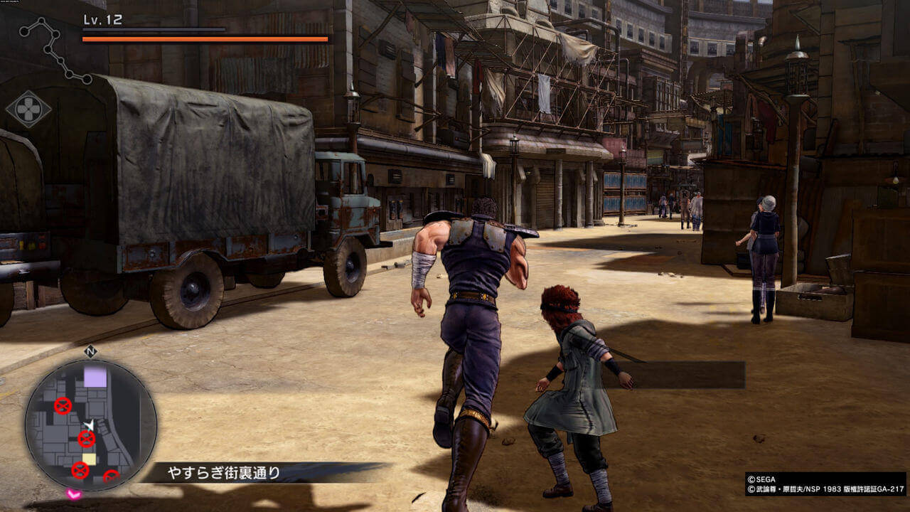 Fist Of The North Star Lost Paradise Gameplay Screenshot 3