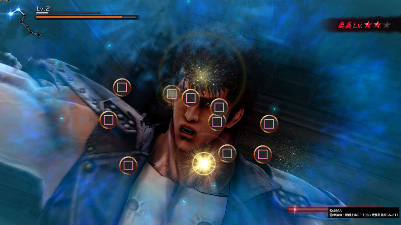 Fist Of The North Star Lost Paradise Gameplay Screenshot 4