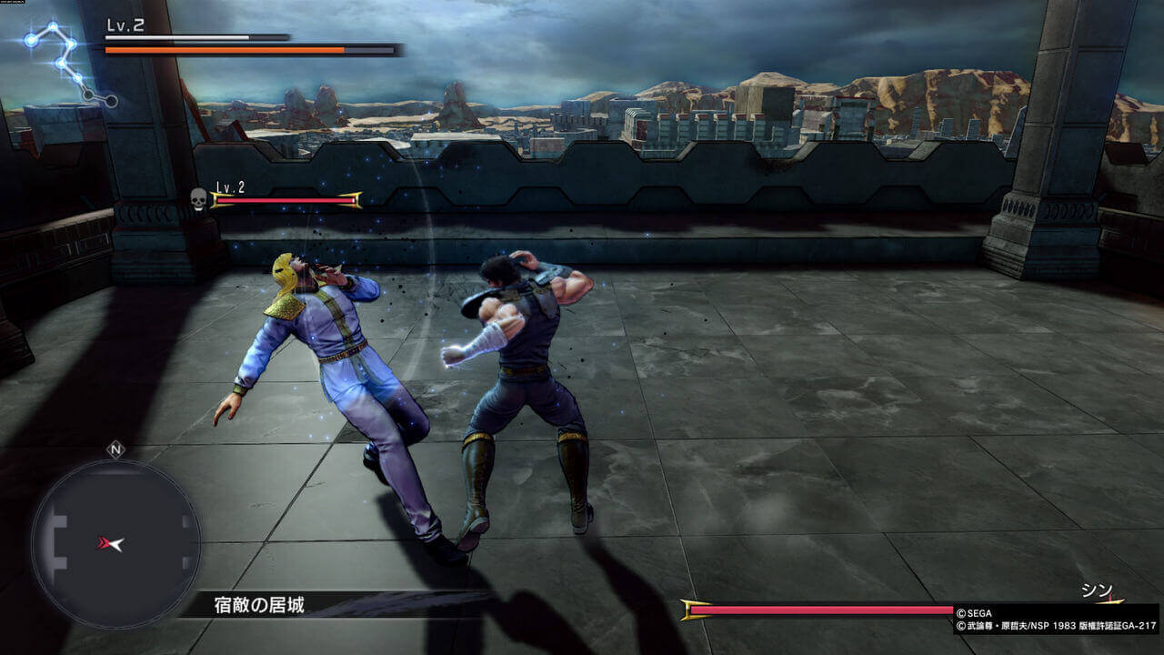 Fist Of The North Star Lost Paradise Gameplay Screenshot 6