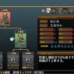 Mercenaries Wings The False Phoenix Gameplay Screenshot